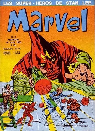 Marvel n°1 (10 avril 1970) avec les Quatre Fantastiques et le Maître de la Haine en couverture.
