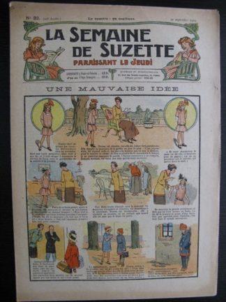 La Semaine de Suzette 20e année n°32 (1924)