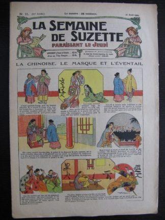 La Semaine de Suzette 21e année n°11 (1925) Bécassine
