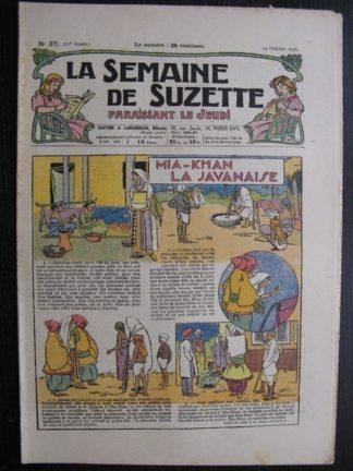 La Semaine de Suzette 22e année n°37 (1926) Nane au Maroc (5)