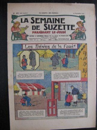 La Semaine de Suzette 23e année n°37 (15/09/1927) Houndji-Poundji (3)