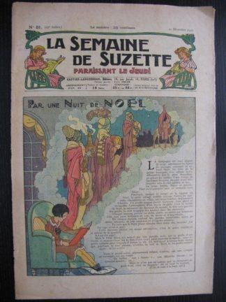 La Semaine de Suzette 23e année n°51 (22/12/1927) Bleuette