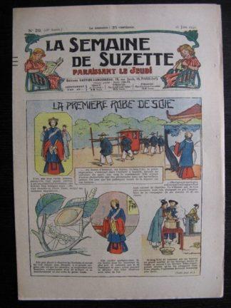 La Semaine de Suzette 28e année n°29 (1932) La première robe de soie - Bécassine