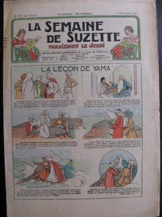 La Semaine de Suzette 29e année n°2 (1932) La leçon de Yama - Bécassine