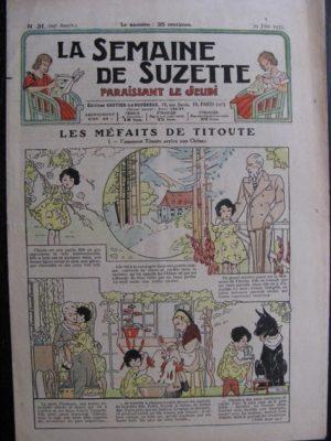 La Semaine de Suzette 29e année n°31 (1933) Les méfaits de Titoute (Manon Iessel)