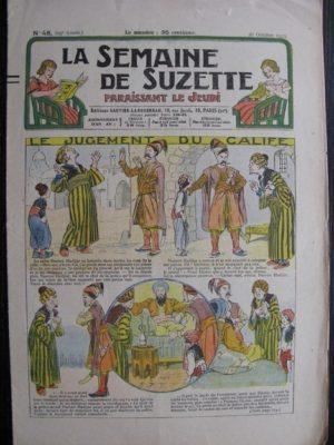 La Semaine de Suzette 29e année n°48 (1933) Le jugement du calife – Nane chez Yasmina