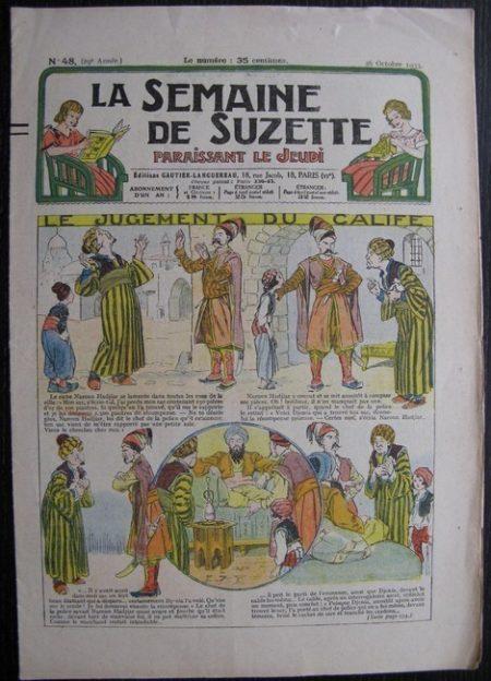 La Semaine de Suzette 29e année n°48 (1933) Le jugement du calife - Nane chez Yasmina