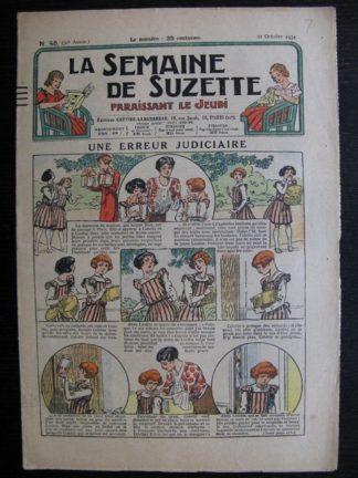 La Semaine de Suzette 30e année n°45 (1934) - Une erreur judiciaire (Nane)