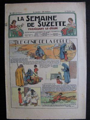 La Semaine de Suzette 30e année n°47 (1934) – Le génie de la perle (Nane)