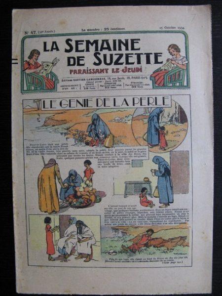 La Semaine de Suzette 30e année n°47 (1934) - Le génie de la perle (Nane)