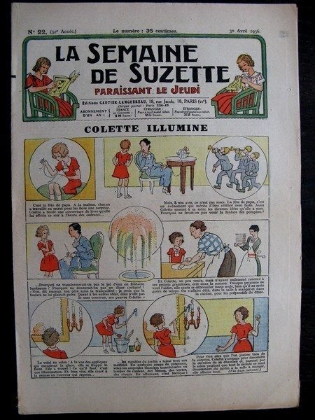 La Semaine de Suzette 32e année n°22 (30/04/1936) - Colette illumine