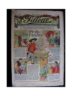 FILLETTE (SPE) 1911 N°97 FO-HI ET FO-LANG (Friquette – robe de dessous en soie pour baptême)