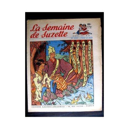 La Semaine de Suzette n°21 (23 avril 1953) LES POISSONS QUI VOULAIENT VOIR L'EMPEREUR (Jean Desrieux)