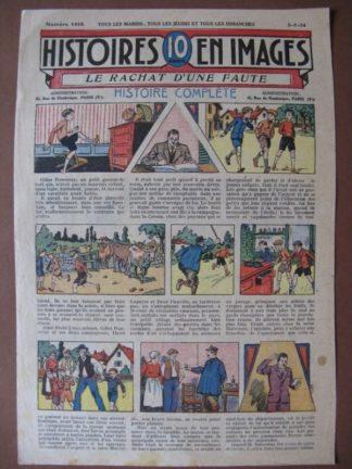 LE RACHAT D'UNE FAUTE (Jeunes vauriens, veilleur de nuit) WW.