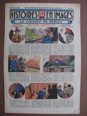 LE COFFRET DE PERLES (Hindoustan, maharajah) WW.