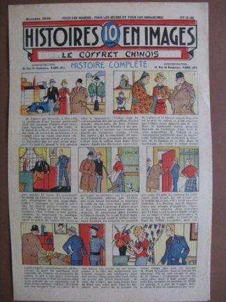 LE COFFRET CHINOIS (banque, aiguille) WW.