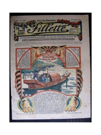 FILLETTE 1915 N°397 LA POUPEE AUX YEUX DE JADE (Poupée Friquette - Tablier soutaché)