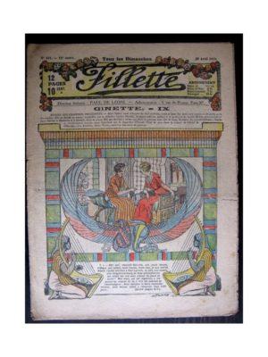 FILLETTE (SPE) 1918 N°528 GINETTE (9)