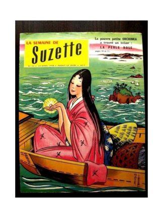 LA SEMAINE DE SUZETTE 49e année (1958) N°22 LA PERLE ROSE