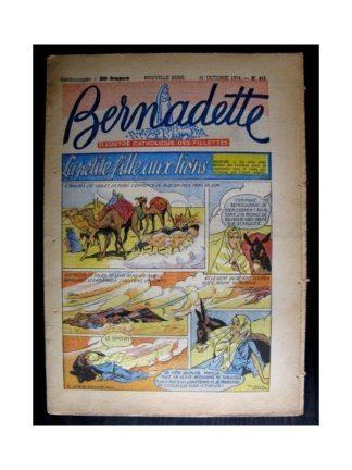 BERNADETTE n°413 (1954) LA PETITE FILLE AUX LIONS (Miette et Totoche)