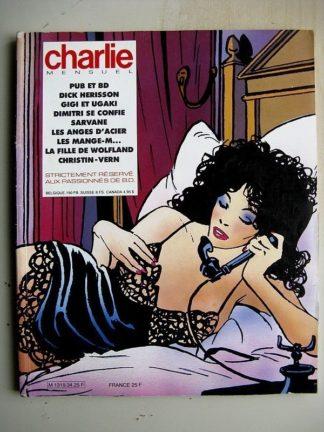 CHARLIE MENSUEL N°34 (1985) Pub et BD - Professeur Armstrong (Hugot) Dick Herisson (Savard)