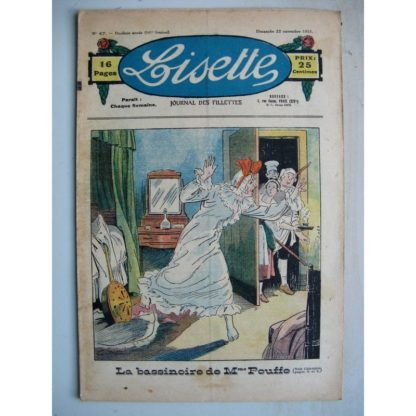 LISETTE n°47 (22 novembre 1931) La bassinoire de Mme Pouffe (Emile Dot)