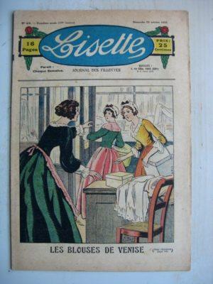 LISETTE n°43 (23 octobre 1932) Les blouses de Venise (Emile Dot) Une dispute (Maurice Cuvillier)