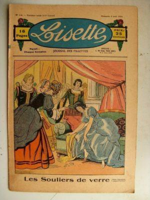 LISETTE N°14 (2 avril 1933) Les souliers de verre – Un fameux gâteau (Maurice Cuvillier)