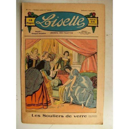 LISETTE n°14 (2 avril 1933) Les souliers de verre - Un fameux gâteau (Maurice Cuvillier)