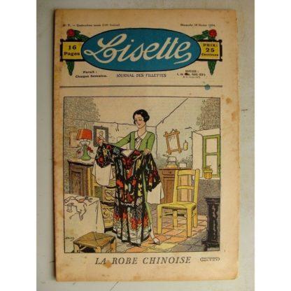 LISETTE n°7 (18 février 1934) La robe chinoise (Louis Maîtrejean) Poucette et ses soeurs (Georges Bourdin)