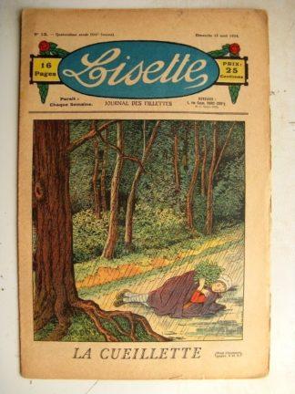 LISETTE n°15 (15 avril 1934) Style culinaire (Pierre Soymier) Poupée Francette (Ensemble robe et paletot - croquis)