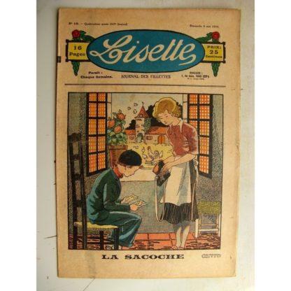 LISETTE n°18 (6 mai 1934) L'aiguille Fée (Liverani) Jase et Jasette (Pierre Portelette)