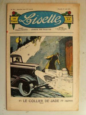 LISETTE N°16 (21 avril 1935) Le collier de Jade (Louis Maîtrejean) Coquille d'oeuf (Pouf)