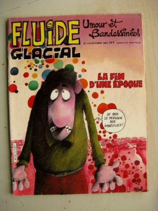 FLUIDE GLACIAL N°112 Carmen Cru -Fête des mères (Foerster) Athanagor Wurlitzer (MAESTER)