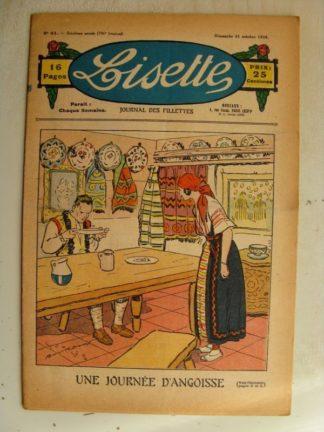 LISETTE n°41 (11 octobre 1936) Journée d'angoisse (Georges Bourdin) Poupée Lisette (Robe en lainage)
