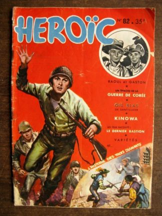 Héroïc n°82 - SAGE 1953