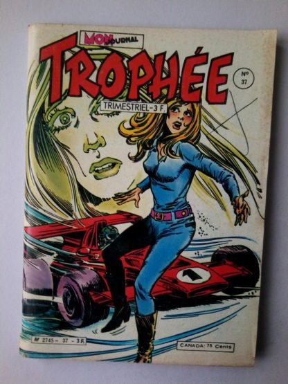 TROPHEE (Mon Journal) N° 37 ROMANO - Les loulous de la décharge