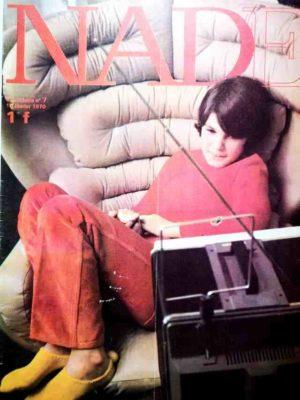 NADE N°7(15 février 1970) Les jumelles – Qui a volé la boîte à bonbons? (Janine Lay)