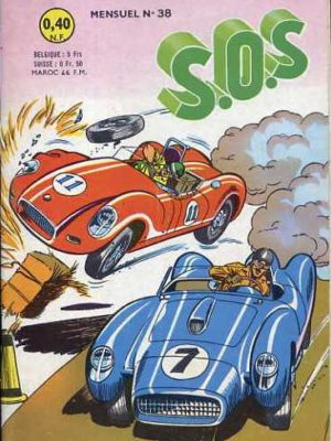 SOS (1e série) N°38 Il paya sa dette (Artima 1962)